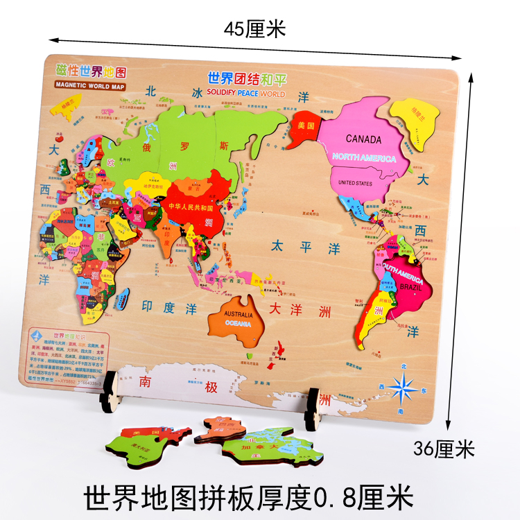 USD 36.97] Children wooden China World Map toy puzzle 2-3-4 years ...