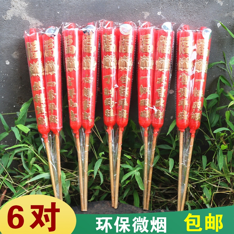 Gold smokeless bamboo sticks candles for the Buddha sacrifice supplies  candle red candles burning incense candles praying candles