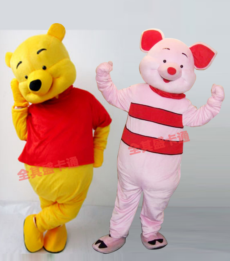 97dd44cb0b79 Winnie the Pooh doll costume adult cartoon costume pig pig Pi Jie Cos  clothing stage performance props head cover