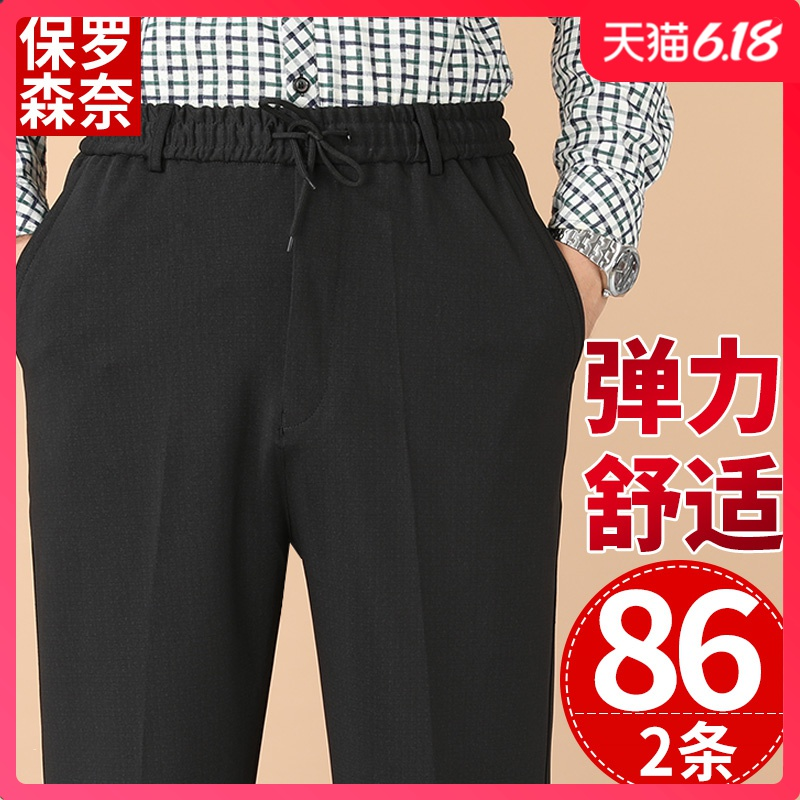 男士爸爸春季中老年人男裤裤子腰外穿松紧运动加绒宽松休闲春秋款