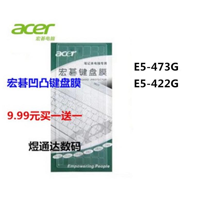 宏�(acer)E5-422G-462T 14英寸笔记本防辐射电脑屏幕贴膜保护