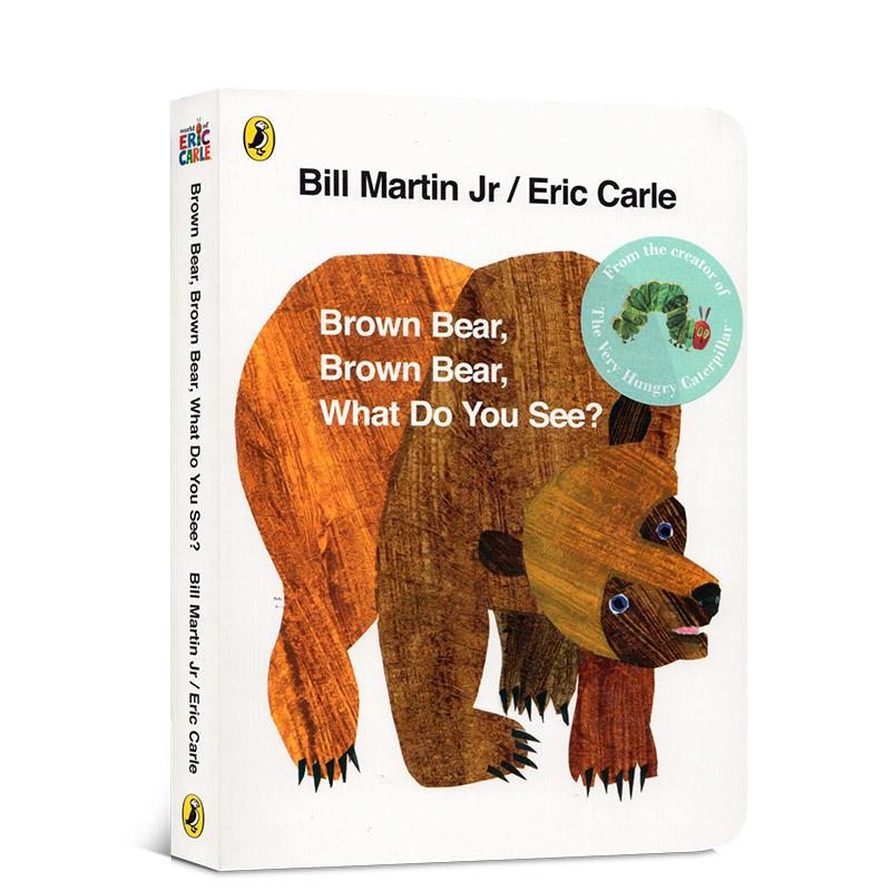【送音频】启蒙认知幼儿纸板书英文棕熊绘本