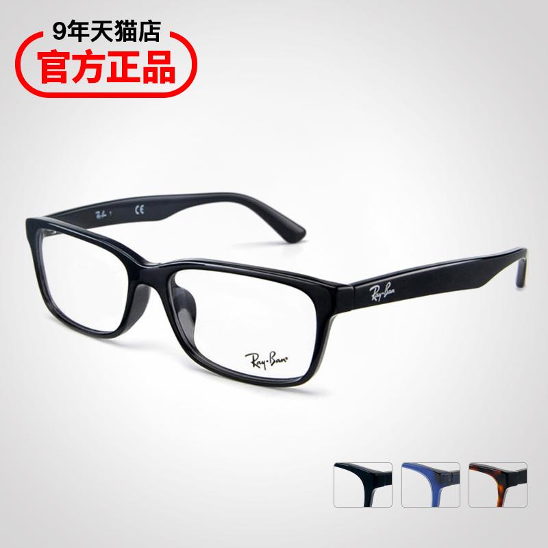 Ray-Ban glasses frame men and women myopia glasses frame full frame ...
