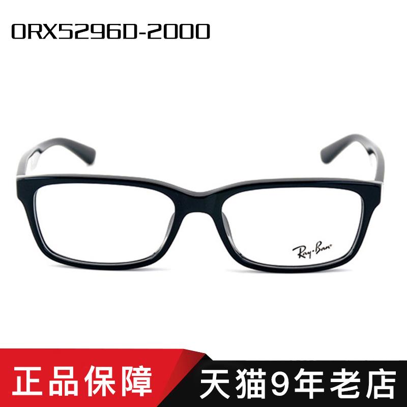 Ray-Ban glasses frame men and women myopia frames full frame black ...