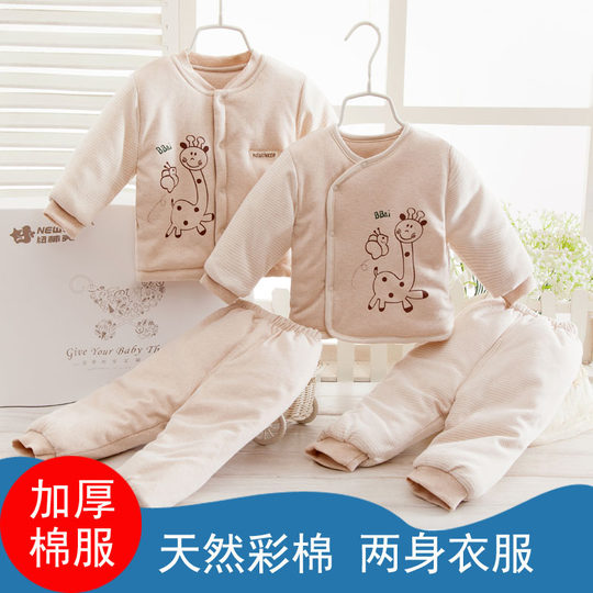 Baby clothes color cotton clothing set gift box newborn supplies installed autumn and winter thickened baby cotton wool baby gift box