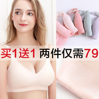 Feeding nursing bra gather a type of anti-sagging pregnant women underwear bra thin models comfortable cotton suit during pregnancy