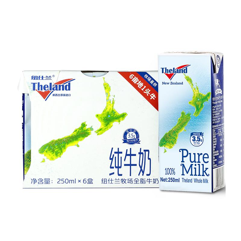5日0点:3.5g乳蛋白、新西兰进口 Theland 纽仕兰 全脂牛奶 250mlx6盒