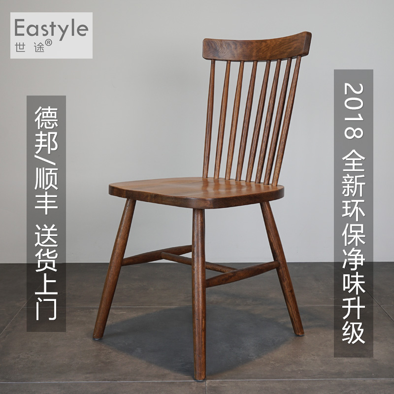 USD Nordic Solid Wood Windsor Chairs Coffee Restaurant - Buy table and chairs wholesale