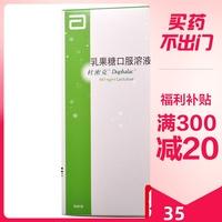 Dumike Dumike Лактулоза для перорального применения 15 мл * 6 пакетиков / коробка