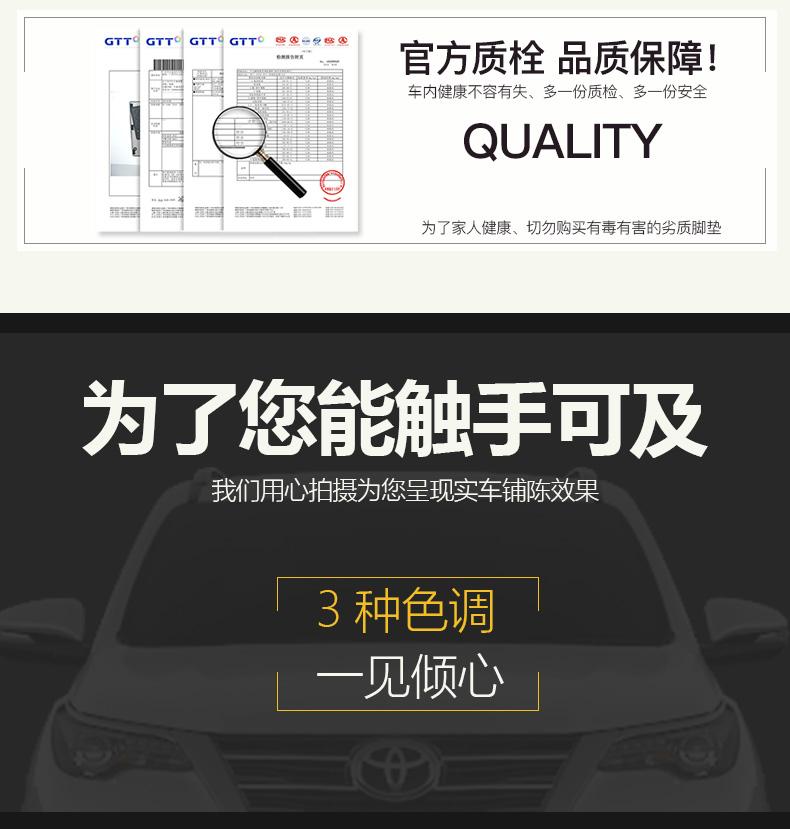 Thảm sàn Toyota Fortuner 2015-2019 - ảnh 10