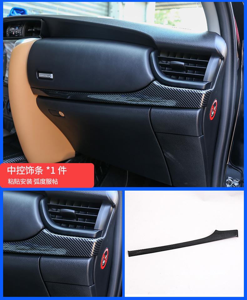 Bộ full nội thất màu đen cacbon Toyota Fortuner - ảnh 9