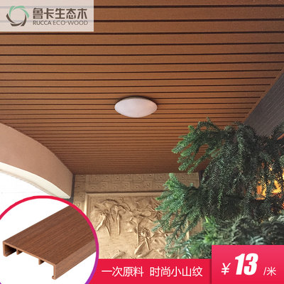 Ruka ecological wood 10025 buckle day flower hanging top balcony ceiling special product