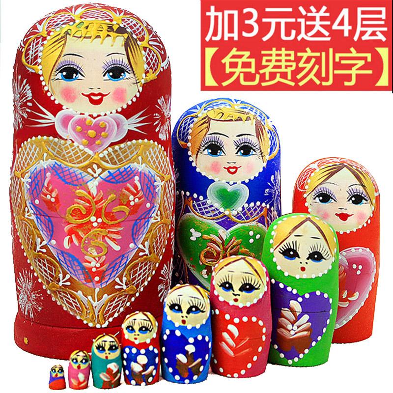 Детские Русские десять слоев оригинал Матрешка туристические ремесла для влюбленной пары Подарки детские деревянные игрушки