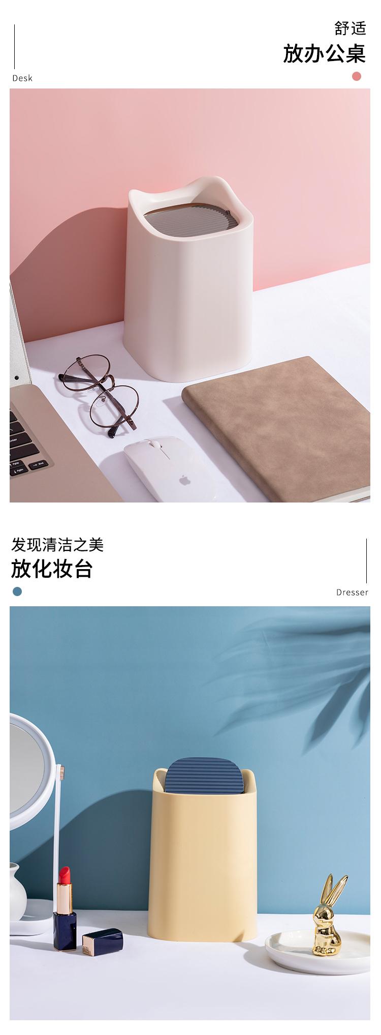 桌面垃圾桶迷你卧室床头创意可爱小号少女垃圾筒收纳家用带盖子详细照片