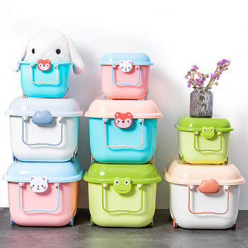 Cute toy storage box large children's plastic building block finishing box pulley covered cartoon trunk storage box