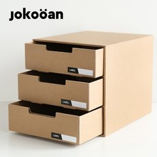 Kraft paper storage box desktop drawer type sorting box office folder storage box paper multilayer storage