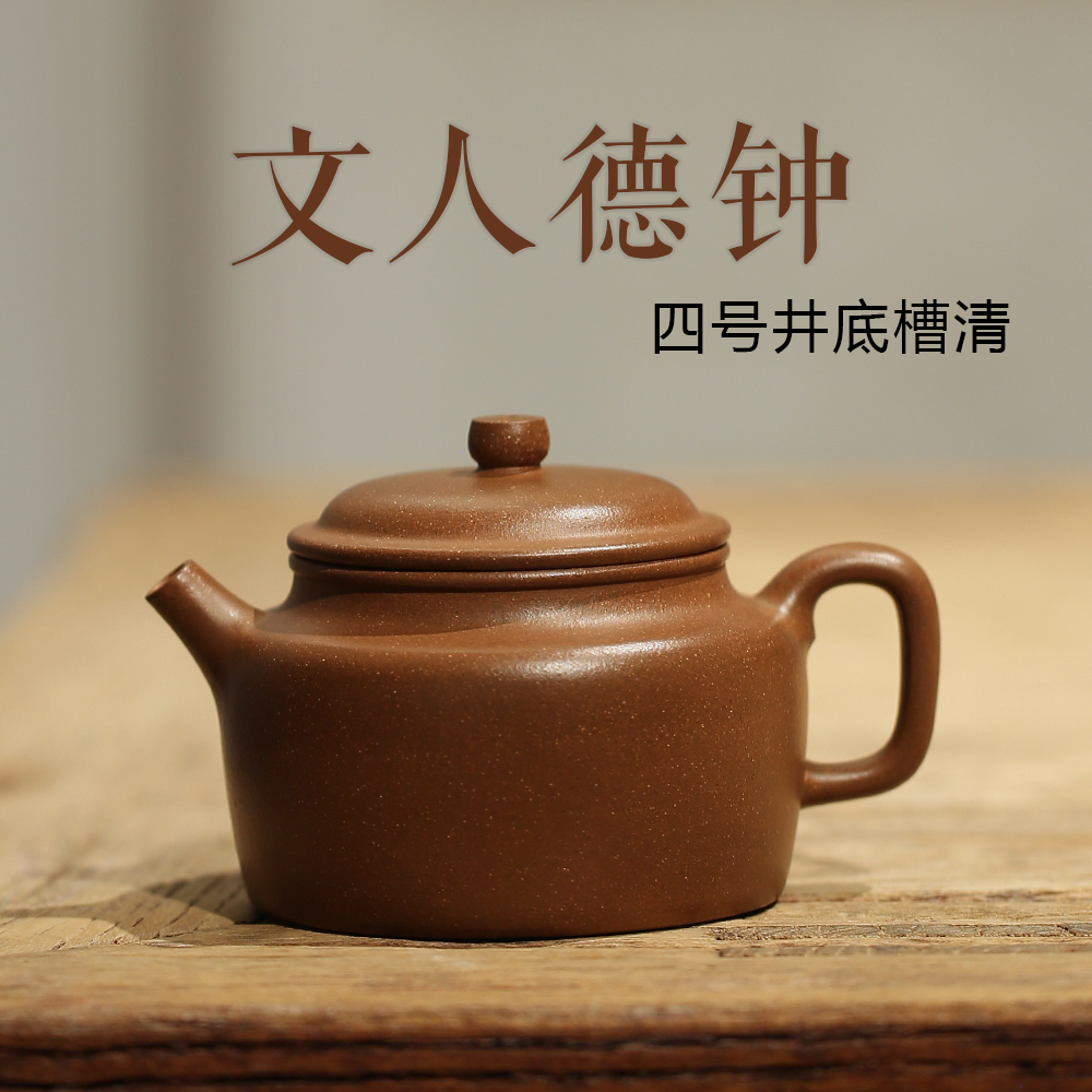 Han Tao Yixing authentic pure handmade purple sand pot famous ore old purple mud bottom groove Qingde Bell tea pot tea set