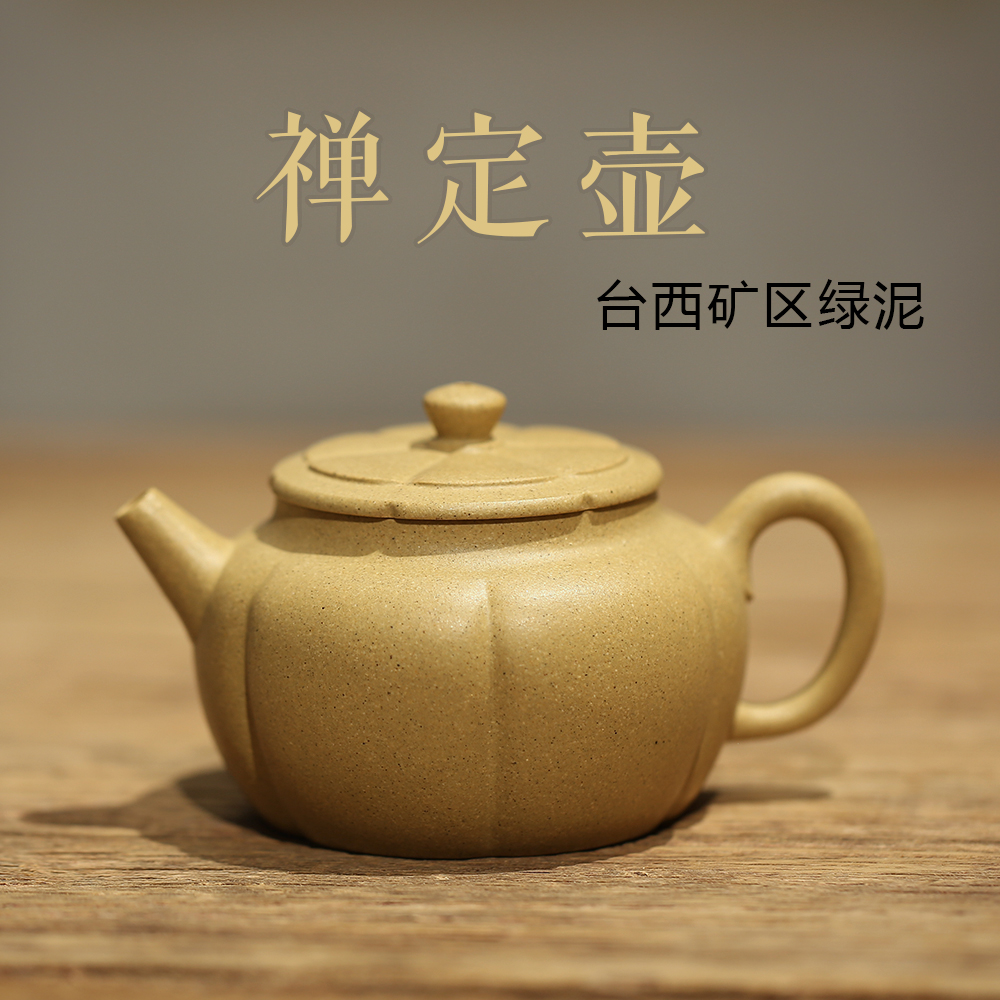 Han Tao Yixing authentic pure handmade purple sand pot famous ore Taiwan West Mountain green mud zen tea pot tea set