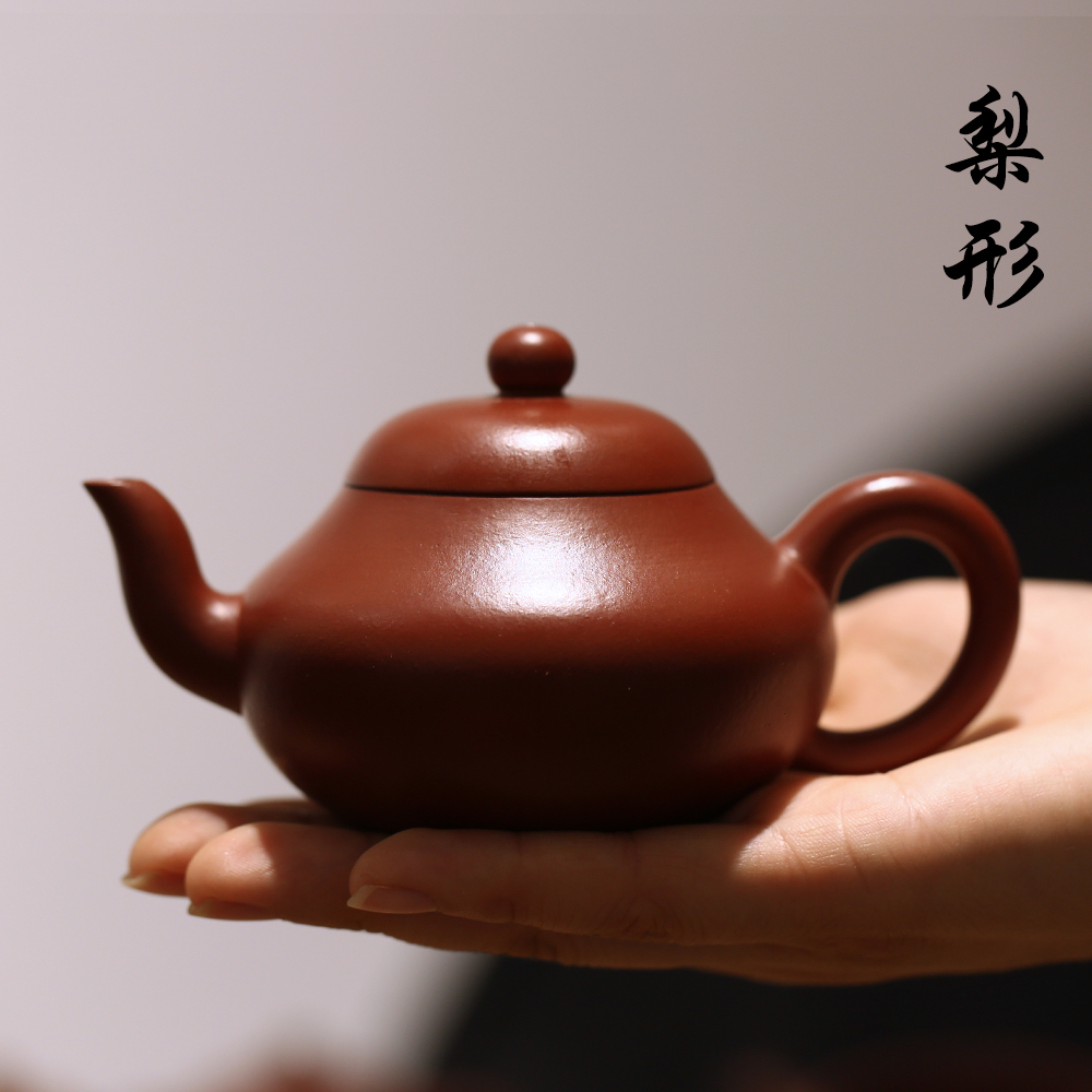 Han Tao Yixing pure handmade purple sand pot Dahongpao Zhu mud sketch Meng Chen pot Pear-shaped Siting Kung Fu tea set