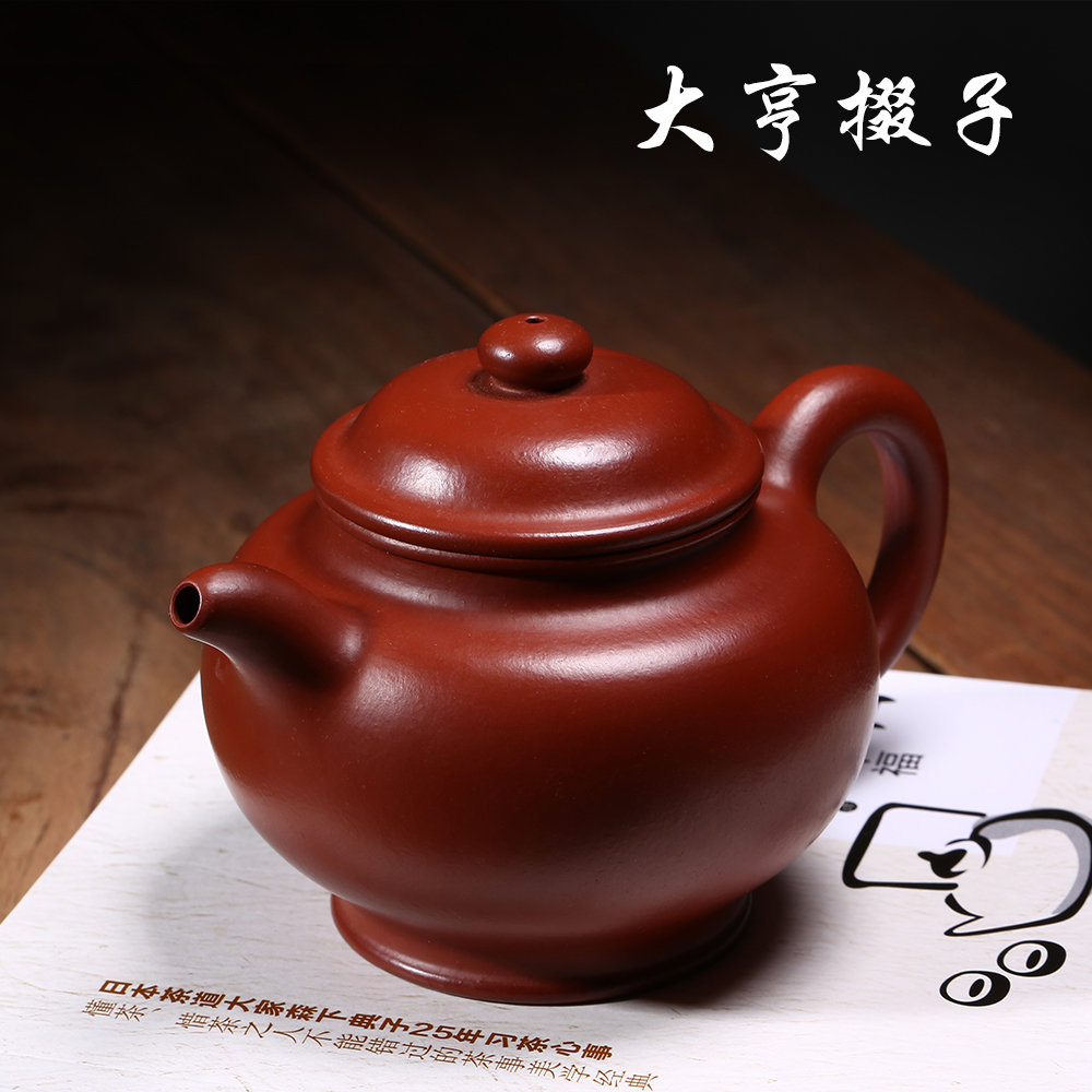 Yixing purple sand pot famous pure handmade ore Dahongpao Zhu Mud Lotus seed drop only pot tea pot Kung Fu tea
