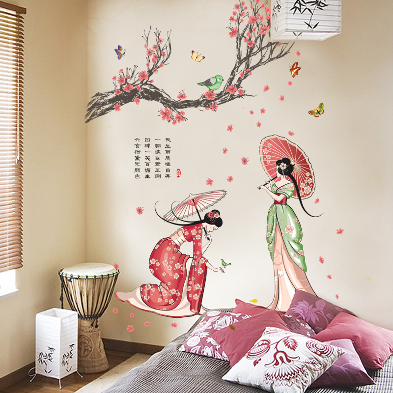 Chinese Wind Classical Creative Character Wall Stickers Stickers Warm Living Room Bedroom Tv Background Wallpaper Wallpaper Wall Painting