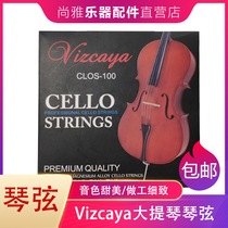 Sangya Musical Instruments Cello String Accessories 4 41 21 4