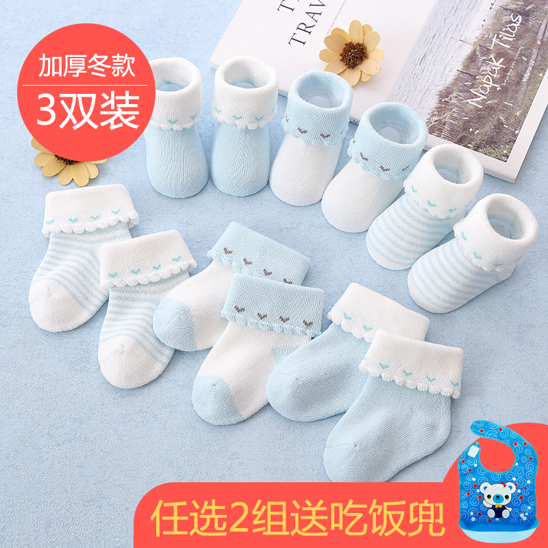 Thick Winter Paragraph 8009 Light Blue, 3 Pairs