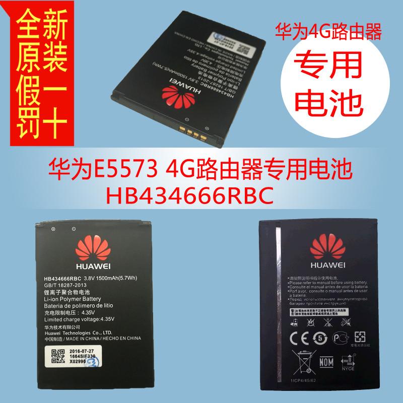 Huawei HB434666RBC battery e5572-855 5573s-856 853 portable wifi original  battery