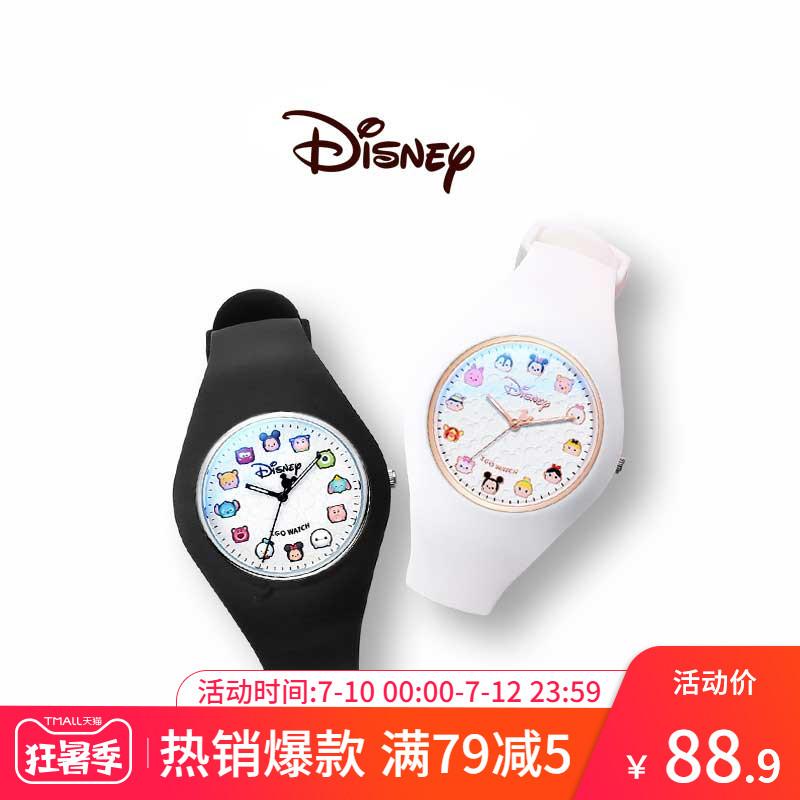 迪士尼女童小孩官方女生初高中儿童小学生旗舰店防水指针松松手表