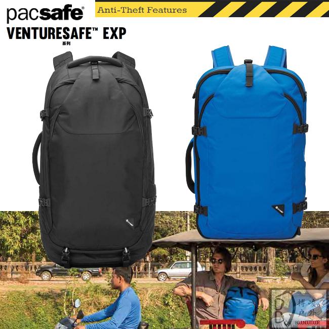 pacsafe Venturesafe EXP45 55 65 steel mesh anti-theft double shoulder bag  backpack 19 30cd0facd0f51