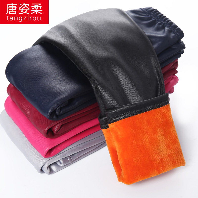 Autumn and winter children's leggings female baby children's pants girls winter plus velvet thick warm outside wearing pu leather pants