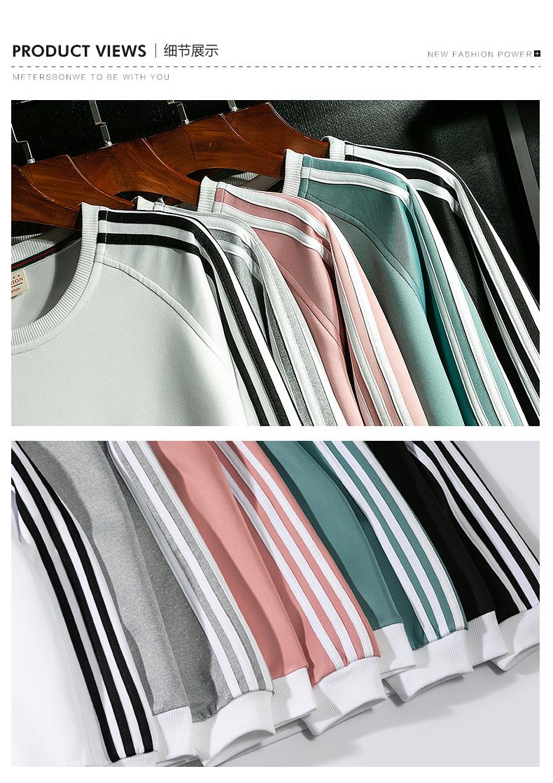 备货春季日系中性大码新款三条杠长袖T恤男中性休闲圆领卫衣男P30