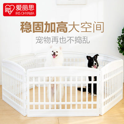 Alice dog fence love Lisi pet dog fence dog fence cage indoor fence isolated small dog