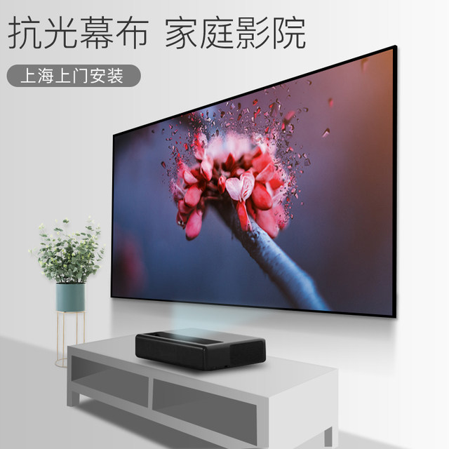 anti light projection screen household 84 inch 92 inch 100 inch 106 inch 120 inch 150 inch 16 9 long focal short focal laser tv gray crystal narrow frame screen projector screen hard screen chinaglobalmall