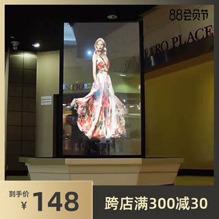 Holographic Rear projection screen naked eye glass film phantom imaging film as the transparent window advertising inlet interactive 3D stereoscopic projection imaging holographic film projector suspension