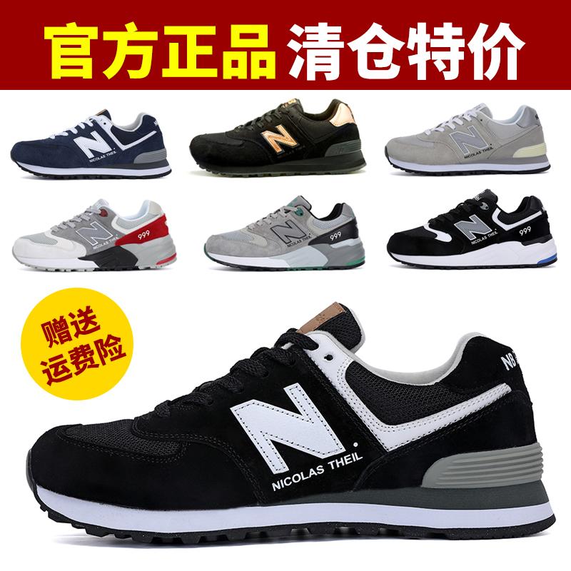 新百鞋有限公司授权NBBaoBei潮男鞋女鞋休闲鞋跑步鞋574