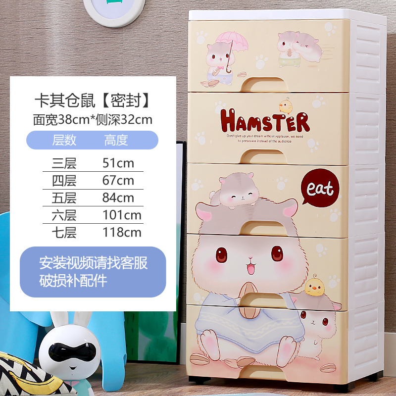 Thickened Small Hamster [kaki] [38 Face Wide]