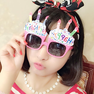 Little red book with models of child birthday party dress Funny cartoon kids party mask decorated glasses goggles