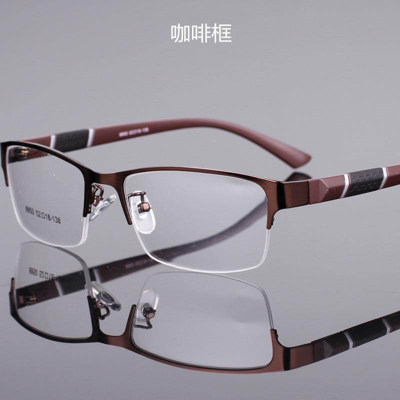 Montures de lunettes ETHAN en Alliage de titane - Ref 3138492 Image 4
