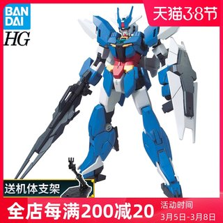 Wanchao up to assembled model HGBD: R Works 1/144 01 Core Dak Adhesley Earth