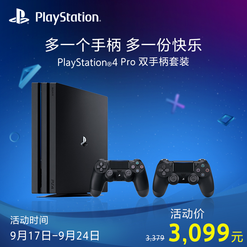 Sony / Sony PlayStation 4 PS4 Игровая консоль Pro Host Home TV Game Console товар для кнр