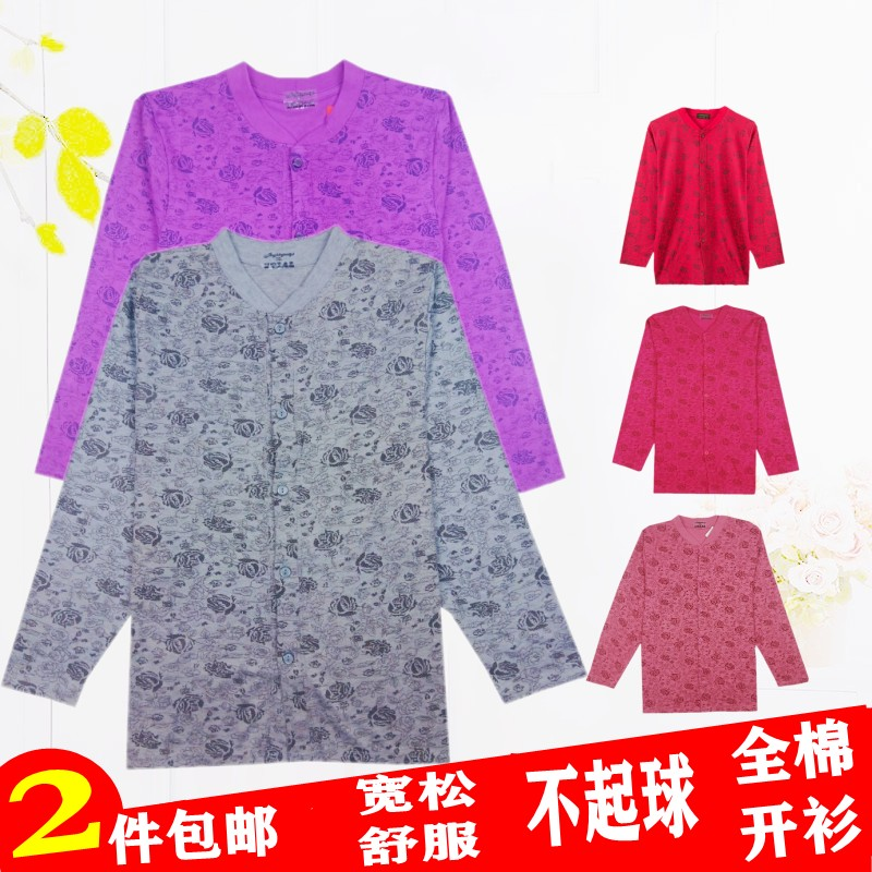 Two cardigans Middle-aged ladies spring and summer cotton cardigan underwear open cotton sweater to the autumn coat