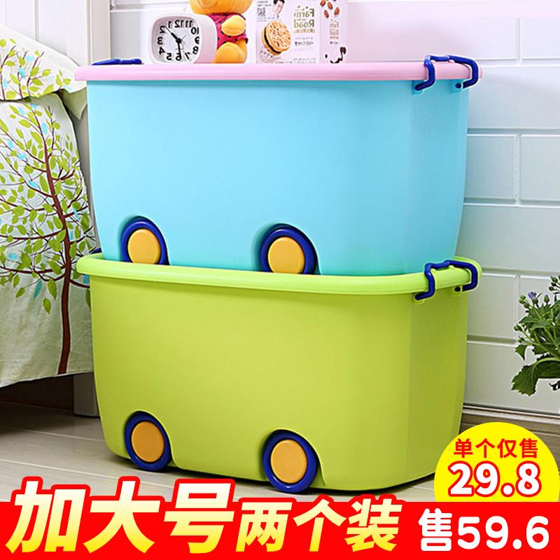 儿童玩具收纳箱筐大容量塑料抖音零食乐高收纳盒宝宝整理箱储物箱