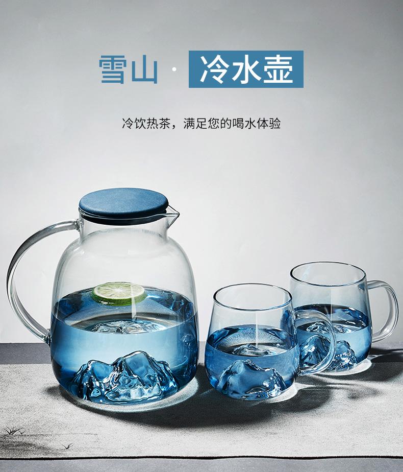 容山堂 日式雪山玻璃冷水壶杯套装 天猫优惠券折后¥84.25包邮(¥89.25-5)