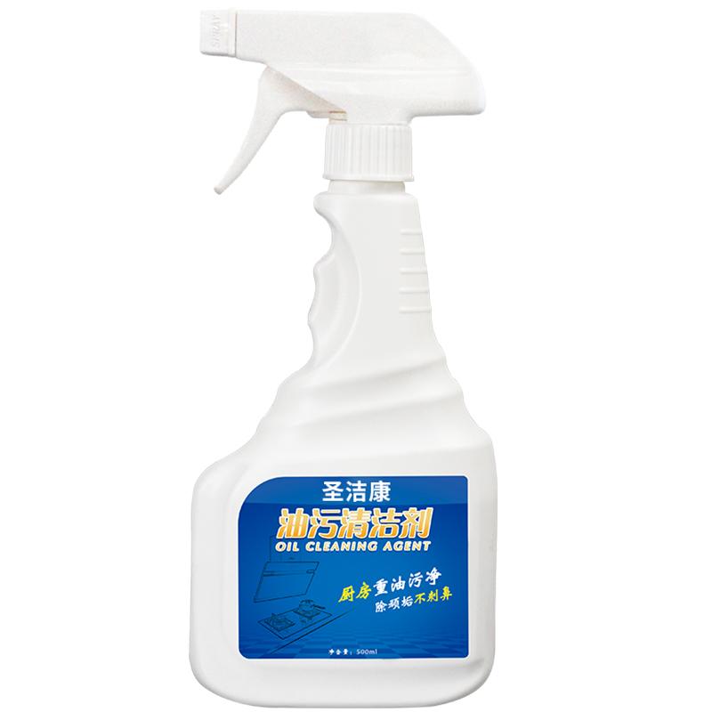 厨房去油污非神器强力泡沫清洁剂除重油污净油渍净抽油烟机清洗剂