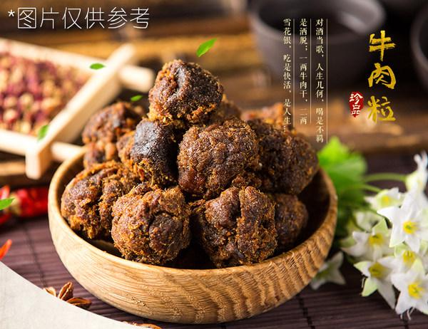 贵州名优 牛头牌 牛肉粒 100g*2袋 下单减+天猫优惠券折后¥24.9包邮(¥34.9-5-5)香辣/五香可选