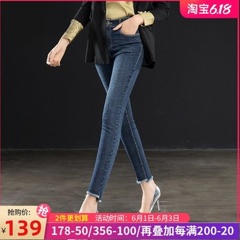 IELTS Cheng pants summer thin models wild Slim jeans female waist was thin nine feet pants pencil pants