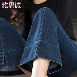 Nine points Weila jeans female 2020 spring and the new speaker was thin waist jeans pants loose trousers in autumn