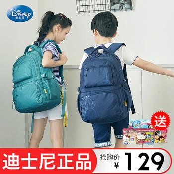 Детские сумки, ранцы, кошельки,  Disney ученик портфель меньше отрицательный легкий ребенок сверхлегкий двенадцать три для шесть класс япония защищать хребет женщина мальчиков, цена 1535 руб