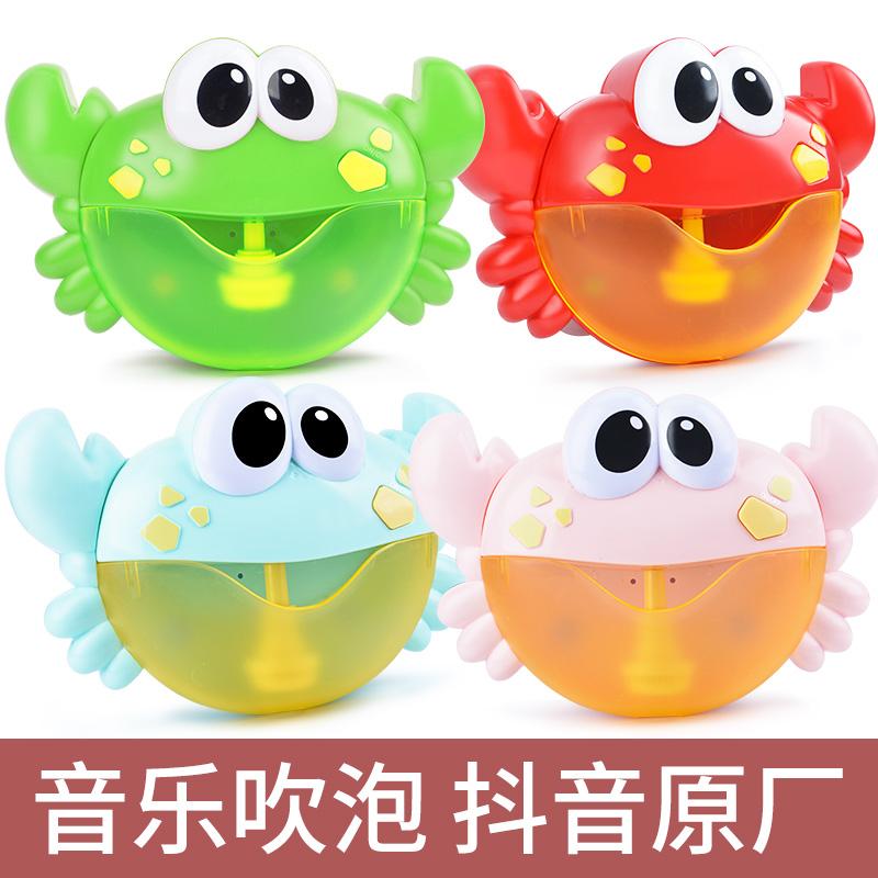 螃蟹吐泡泡机儿童宝宝婴儿洗澡玩具沐浴戏水小猪佩奇抖音同款划船